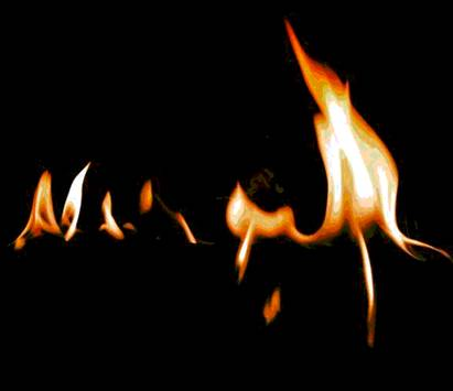 Chapter 111, Al-Masad (The Fire Flames) - The Religion of Islam