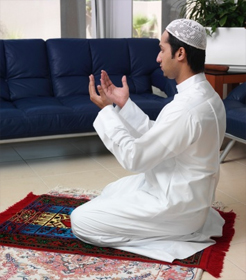 Dua (Supplication) (part 1 of 4): What is Dua? - The