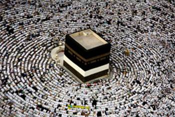 Hajj: A Celebration of Peace - The Religion of Islam