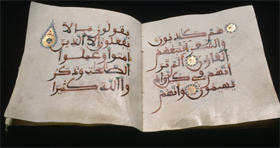 The Story of the Quran (All parts) - The Religion of Islam