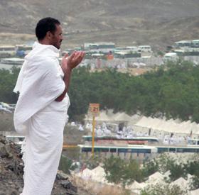 El Hayy – El viaje de toda una vida Hajj_-_The_Journey_of_a_Lifetime_%28part_1_of_2%29_-_The_Day_of_Arafah_and_its_Preparation_001