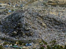 El Hayy – El viaje de toda una vida Hajj_-_The_Journey_of_a_Lifetime_%28part_1_of_2%29_-_The_Day_of_Arafah_and_its_Preparation_003