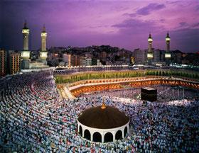 ¿Qué es el Islam? WhatisIslam(part_1_of_4)_001