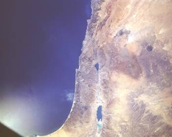 Dead Sea Rift Valley