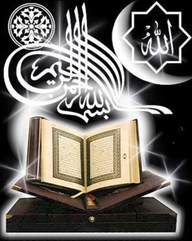 The-Authorship-of-the-Quran