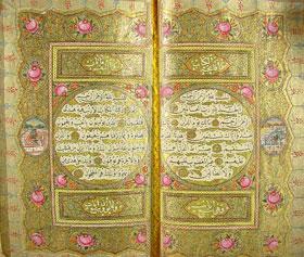 イスラームという宗教 イスラームの真実性を示す数々の証拠と奇跡  聖クルアーンの記述... クル