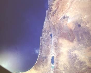 Dead Sea Rift Valley