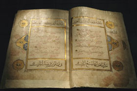 Preservation-of-the-Quran