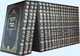 TalmudandItsAuthors.jpg