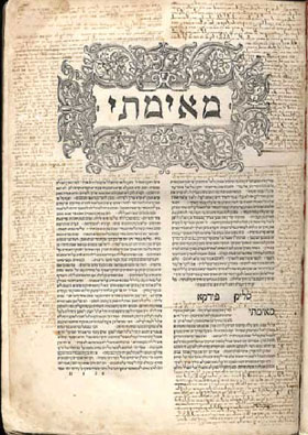 The-Authority-of-the-Talmud