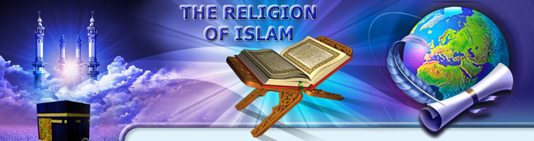 The Religion of Islam